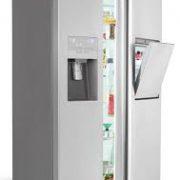 یخچال ایرانی ارزان قیمت