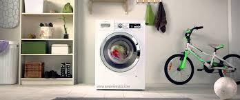 ماشین لباسشویی بوش آلمان 9 کیلویی