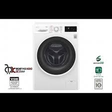 ماشین لباسشویی ال جی ساخت چین